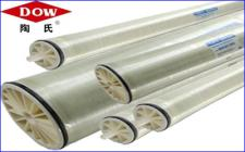 陶氏BW30-4040苦咸水反渗透膜