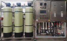 2吨每小时工业纯水设备