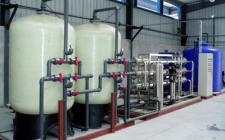 12吨每小时工业纯水设备