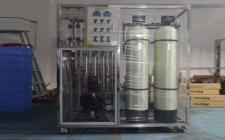 1吨一级反渗透纯水设备