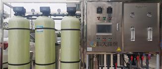 2吨每小时<font color=red>工业纯水设备</font>