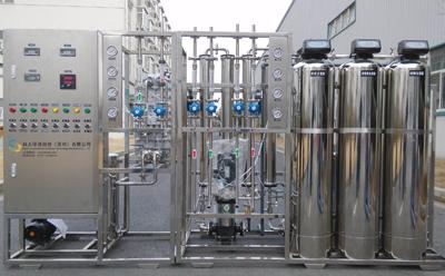 GMP制药纯化水设备