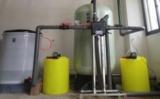 5吨软化水处理系统