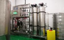 0.25吨不锈钢双级反渗透纯水设备