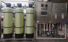 2吨去离子水水设备