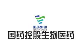 国药控股生物医药(天津)有限公司