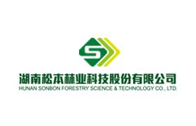 湖南松本林业科技股份有限公司