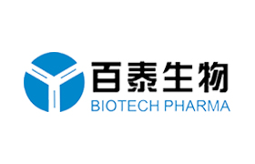 百泰生物药业有限公司