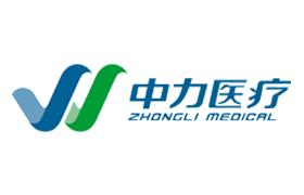 重庆中力医疗器械有限公司