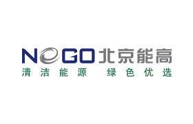 北京能高自动化技术股份有限公司