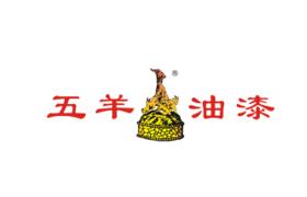 广州市五羊油漆股份有限公司