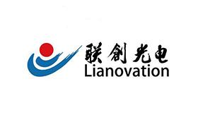 江西联创电子有限公司(南昌)