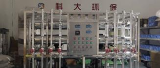 湿纸巾生产用<font color=red>纯化水设备</font>