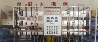 <font color=red>工业纯水设备</font>