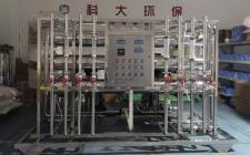 4吨二级纯化水设备